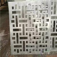 厦门市氟碳雕花铝单板 铝板雕花生产厂家
