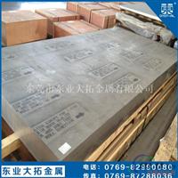 进口2011铝合金 超硬度2011铝板