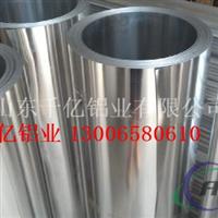 保温铝皮 铝卷 防腐铝卷 规格种类齐全