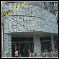黑龙江省供应雕花铝板 单板雕花 镂空雕花