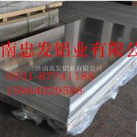 國產6061T6鋁板