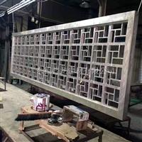 铝合金铝窗花木纹型材烧焊铝屏风定制加工厂