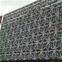 莆田市雕花铝单板 莆田市雕花铝单板厂家