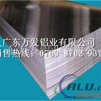 供应美国进口7075-T651 航空铝板