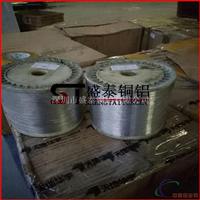 盛泰供应:超细纯铝线 1100变压器铝线
