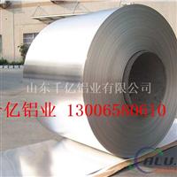防锈保温彩涂铝卷 保温铝皮的生产厂家
