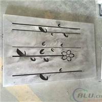 南京21世纪城专业定制雕花铝单板 镂空雕花