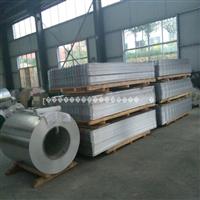 0.9毫米铝板现货价格