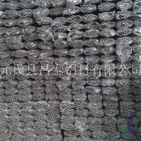上海冷库铝排管速冻搁架型材