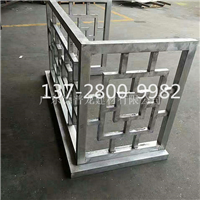 欧式窗花铝合金,防盗网铝型材