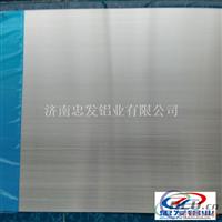 6061铝板化学成分及性能、价格
