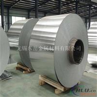 保温铝卷每吨价格