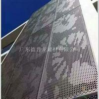 幕墙造型铝单板搪瓷铝板冲孔雕刻铝单板天花