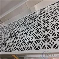 独家提供3毫米室外雕花镂空铝板效果图