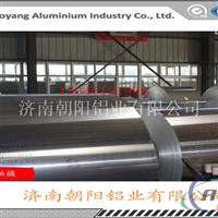 0.5mm合金铝卷执行标准