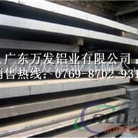 进口高强度合金铝板 7A09合金铝板性能好