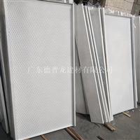 启辰4S店展厅冲孔白色镀锌钢天花吊顶板
