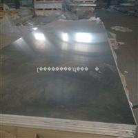 7mm铝板价钱