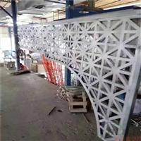 佳木斯市厂家专业生产各种类型铝雕花铝单板