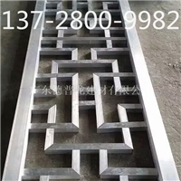 3.0mm厚氟碳喷涂防盗型材铝扁管铝窗加工厂