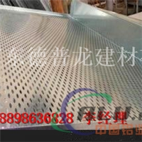 供应贵州启辰4S店展厅白色镀锌钢板吊顶