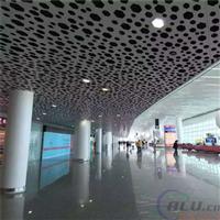 供应冲孔雕花铝单板高品质装饰材料