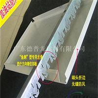 高边防风铝条扣天花-加油站吊顶防火材料