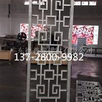 较新仿古花格镂空铝窗花-加工厂低价出售