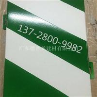 彩色铝单板 搪瓷铝单板 微孔天花加工厂