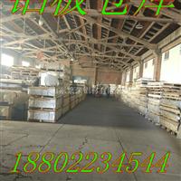 生产铝合金板