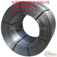 LC12国标退火螺丝铝线 进口铝线退火加工
