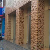 任意订制金属镂空雕花铝板 厂家定做生产