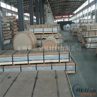 国标6061厚铝板生产厂家