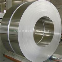 供应3003铝合金防锈铝材
