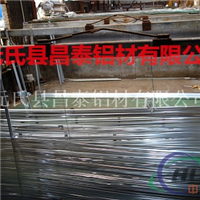 金昌净化铝材净化板铝材