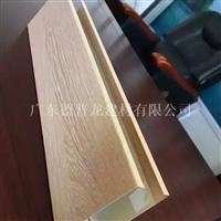 供应铝合金吊顶木纹铝方通