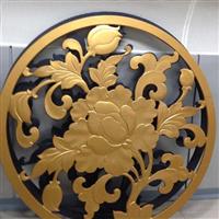 杭州市艺术雕花铝板雕花板镂空雕刻天花板