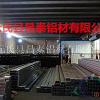 净化铝材首选企业昌泰铝材
