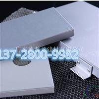 隔热隔音铝板铝蜂窝板幕墙-造型定制加工厂