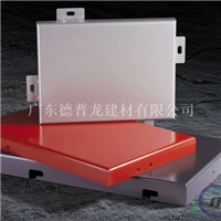 2.5mm氟碳铝单板户外装饰铝板供应商