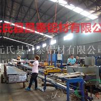 榆林净化板铝材活动房铝材