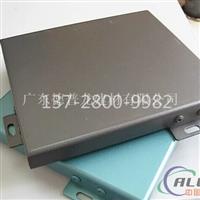 铝单板幕墙加工厂家推荐 室外装饰铝板价格