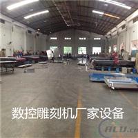 衢州供应2.0毫米雕花氟碳铝单板铝板雕花厂