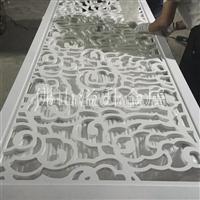 多款铝板镂空屏风 k金铝板隔断订做价格