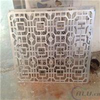 铝板雕花现场加工 雕花铝板最新批发价格