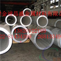 大同6061厚壁铝管,定做LY12铝管