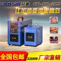 环鑫铝线熔炼设备,智能HGP-25铝线熔炼设备