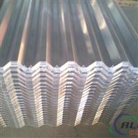 电厂工程用保温铝卷板
