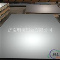 铝板 保温铝板 交通设施专用铝板