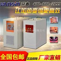 环鑫铁线熔炼设备,实用HZP-15铁线熔炼设备